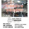 杭州喷绘画面写真杭州写真喷绘杭州喷绘写真制作