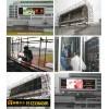 重庆广告制作,重庆广告发光字制作,重庆大型广告牌制作
