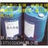 求购库存树脂、颜料、油墨等各种化工原料