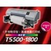 直喷数码印花机MIMAKI TS500高速数码印花机