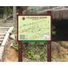 4A景区标识牌设计,景区标识设计制作,景区标识标牌定制