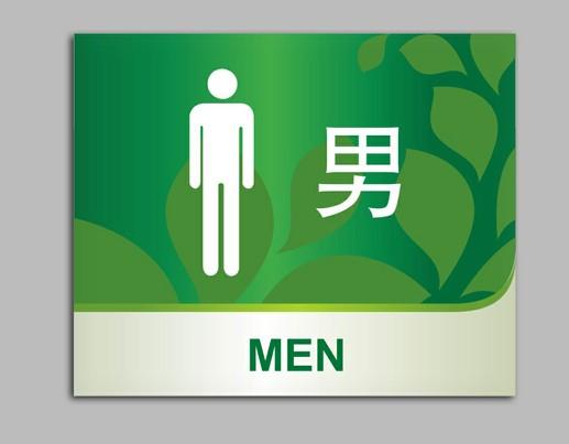 浙江医院科室牌厕所牌制作牌标牌制作厂家