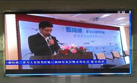 鑫亿光P6LED全彩屏亮相江西水务局