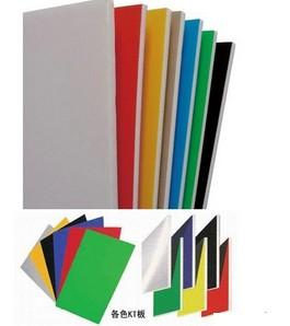 彩色高密度KT板