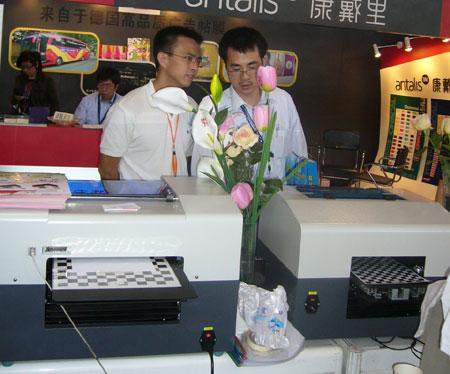 中国标识网-平板打印机