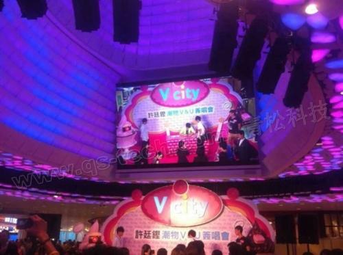 青松室内全彩LED显示屏成功入驻香港V City超人气商厦