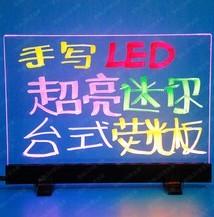 台式双面透明亚克力荧光板¥99.00元/块