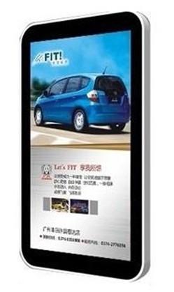 美视窗MSC-55BG01苹果款壁挂式广告机¥13500元