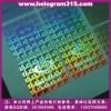 特价供应证卡辅助设备类全息标贴印刷制作