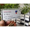黑龙江牡丹江供应金属名片制作13933113042