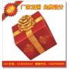 礼品包装盒、广告派发礼品包装盒、各类礼品盒定做