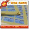 数码查询防伪标、800电码防伪标、刻字机激光商标