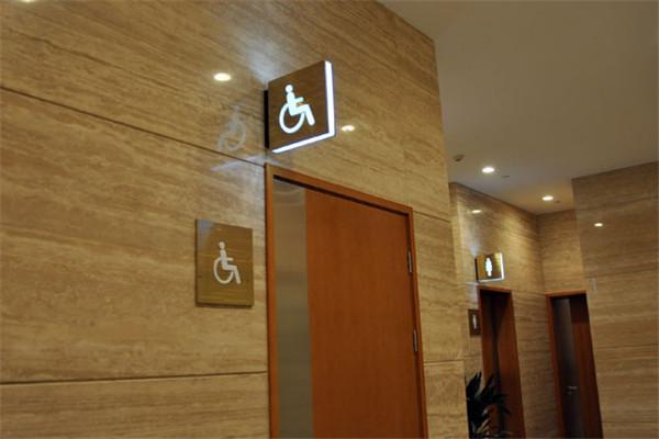供应洗手间标识牌 男女卫生间标识牌 洗手间指示牌 标识标