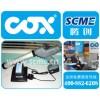 COX电动胶枪-供应COX电动胶枪-深圳腾创机电