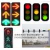 北京信号灯厂家红绿灯信号灯
