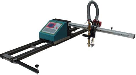 微型数控火焰切割机调高系统调试指南