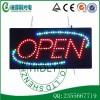 LED 广告牌