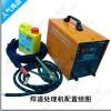 不锈钢焊缝清洗机_焊道处理机专业生产厂