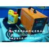 不锈钢焊缝抛光机,焊道处理机,焊斑清洗机