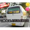 广西柳州公交车后窗LED显示屏、LED后窗广告屏生产商