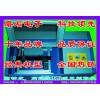 刻章机器 印章机器 电脑刻章机器 激光刻章机器 磨石软件