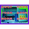 刻章机价格 印章机价格 电脑刻章机价格 激光刻章机价格 刻章机多少钱