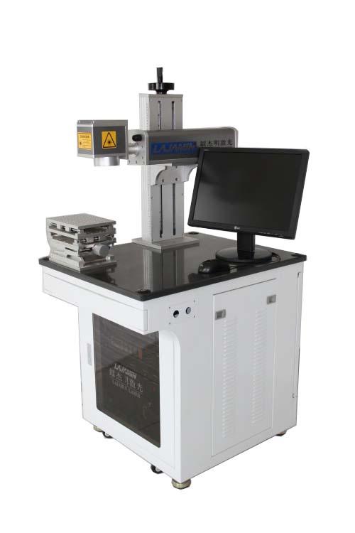 用激光打标机可降低生产成本