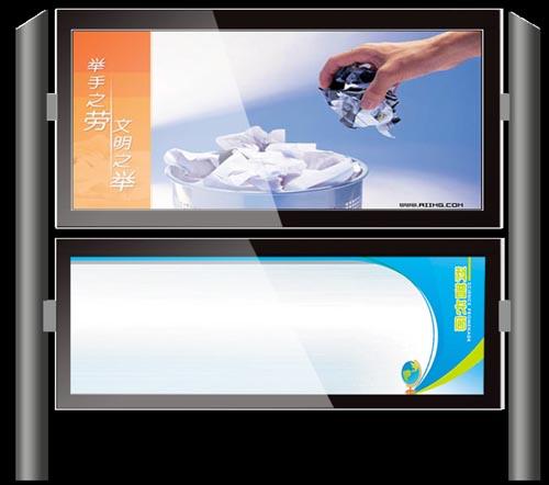 广告灯箱框架主体材质有哪些?
