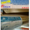 UV专用烫金纸,KOMA烫金纸,TA烫金纸