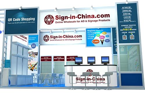 【Duang!】欢迎莅临:中国标识网2015年上海国际广告技术展