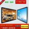 供应重庆酒店楼宇广告机 55寸楼宇广告机 55寸壁挂式广告机