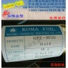 供应正品KATANI烫金纸,现货UV专用烫金纸,KOMA烫金纸