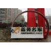 郑州东生标识设计制作有限公司成功案例--鑫苑名家