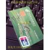 证卡烫金纸,贵宾卡烫金纸,PVC银行卡烫金纸