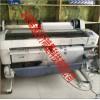 RTD喷墨打印机机数码菲林打印机
