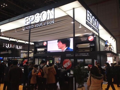 新品强势来袭 爱普生隆重亮相上海广告展