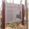 供应公园指示牌平面图