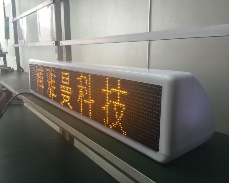 户外车载LED显示屏 现代文化传播的流动媒介