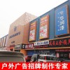 南宁广告公司_南宁广告招牌_南宁广告工程_南宁LED显示屏