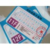亚克力标识牌UV印刷 有机板标识牌印刷 亚克力标牌UV打印加工