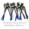 不锈钢打孔钳用郑州新创牌质量可靠