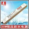 一号电源LED防水电源超薄ce认证防水灯箱电源