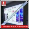 一号电源LED恒流超薄手机广告灯箱电源