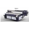 2017家装建材UV平板打印机