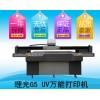 南京厂家供应UV平板打印机万能打印机双喷头平板打印机