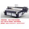 山东UV平板打印机价格