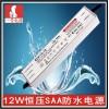超薄SAA灯箱电源12W灯箱电源LED电源厂家直销