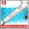 一号电源LED防水灯箱电源SAA40W超薄灯箱电源