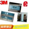 3m8810高温导热双面胶3M8815LED面板灯导热胶带