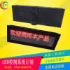 超轻户外LED显示屏,铝箱体防水LED显示屏,停车场显示屏